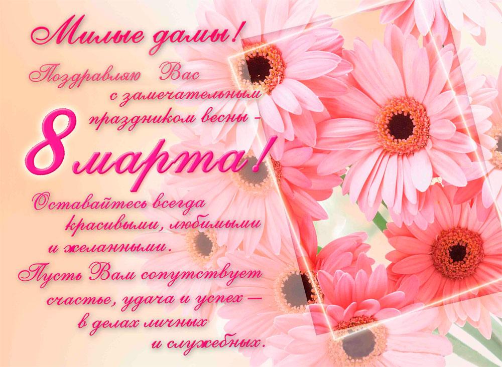 Поздравления маме от дочки знаменитых поэтов