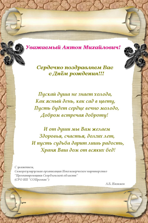 Акция Бонус за пополнение - Мобильный Билайн - Москва 17